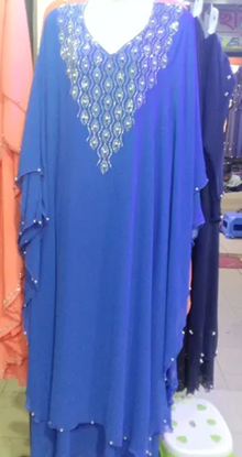Picture of Abaya Borka Mn-009 - 1a