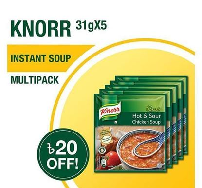 Picture of Knorr Hot and Sour Chicken Soup 31gX5 Multipack