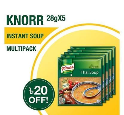 Picture of Knorr Thai Soup 28gX5 Multipack