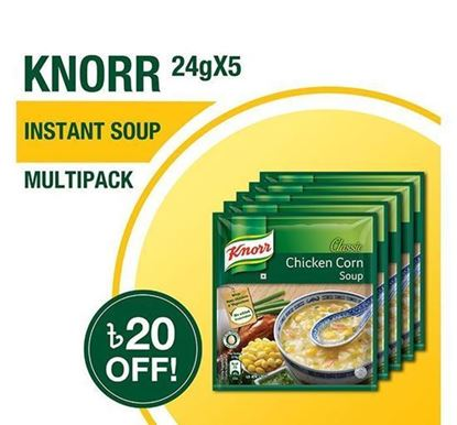 Picture of Knorr Chicken Corn Soup 24gX5 Multipack