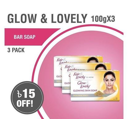 Picture of Fair and Lovely Soap Bar Multani Mati 100gX3 Multipack