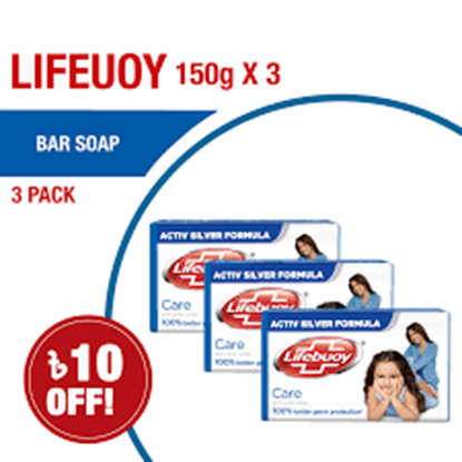 Picture of Lifebuoy Soap Bar Care 150gX3 Multipack