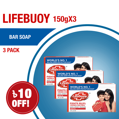 Picture of Lifebuoy Soap Bar Total 150gX3 Multipack