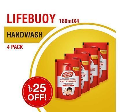 Picture of Lifebuoy Handwash Total Refill 180mlX4 Multipack
